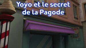 The Secret of the Pagoda Title Card (French).jpeg
