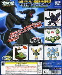 BW Movie Version - Black Hero Zekrom Ver.