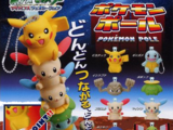 Pokémon Pole