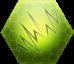 Радиоактивный червь