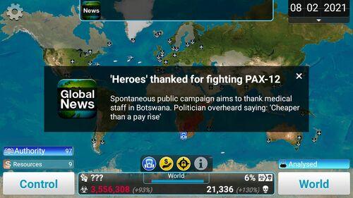 HeroesMessage