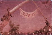 Iraq disorder