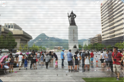 Korea normal