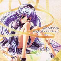 Planetarian Original Soundtrack Cover