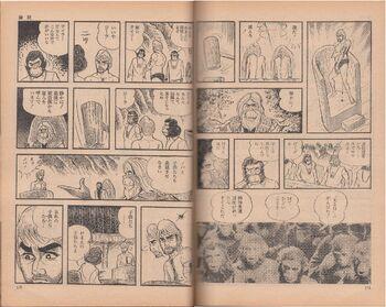 Saru no Wakusei (Manga Tengoku)3.jpg