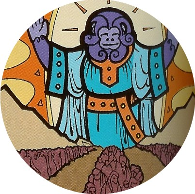 Hanuman The Wise