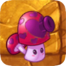 Perfume-shroom2.png.png