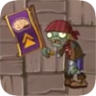 1Jolly Roger Zombie2.png