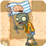 1Beach Flag Zombie2.png