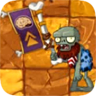 1Jurassic Rally Zombie2.png