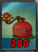 Pomegranate-pult Unavailable Seed