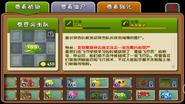 Horsebean Almanac Entry