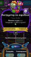 Aerobic Rus Stats