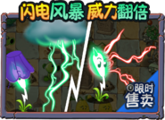 Lightning Reed Level Up Ad