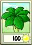 Leaf HD