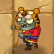 Tigerimpl