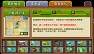 Bloomerange Almanac China