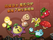Steam Ages Promotion (2)