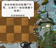 Zombie Commanderq3