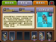 Chief Icewind Zombie Almanac Entry Part 2