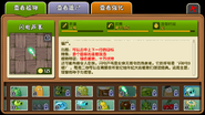 Lightning Reed Almanac China2
