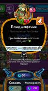 Landscaper Rus Description