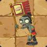 Flag Kung-Fu Zombie2