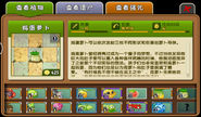 Radish China Almanac part1