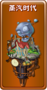 Steam Ages Bundle Icon