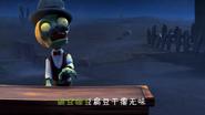 Screen 7 New World Leak for Plants vs. Zombies 2
