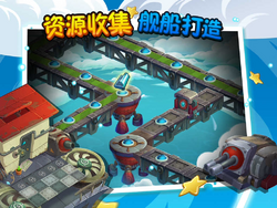 Castle in the Sky Promotion (3).PNG
