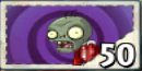 Future Zombie packet