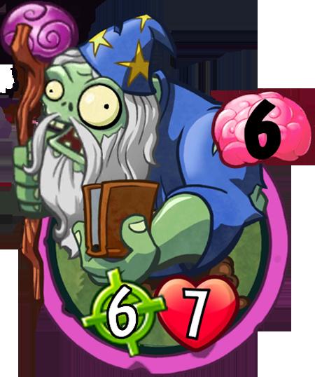 Гаргантюа-волшебник