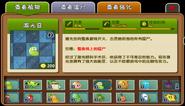 Laser Bean Almanac China