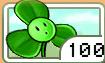 BloverSeed
