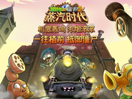 Steam Ages Promotion (1)