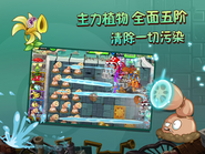 Steam Ages Promotion (3)