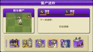 4 level upgrade Doctor Zombie
