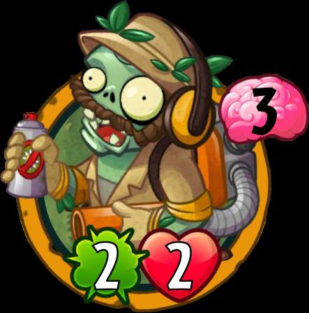 Ландшафтный дизайнер (Plants vs. Zombies Heroes)