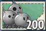 Imitater Bowling Bulb2