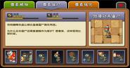 PvZ 2 Conehead Kung-Fu Zombie Almanac Entry