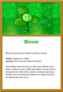 Blover Online.png