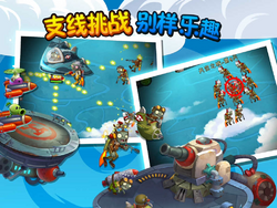 Castle in the Sky Promotion (4).PNG