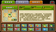 Radish China Almanac part2