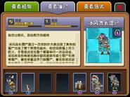 Chief Icewind Zombie Almanac Entry Part 1