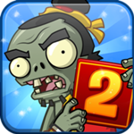 150px-植物大战僵尸2高清版功夫世界 Plants vs. Zombies 2 HD