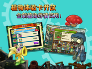 Steam Ages Promotion (5)