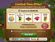 634px-PvZA limited-time offer