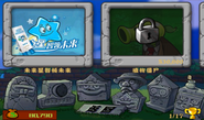 GWE Mini-games