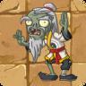 QiGong Zombie27